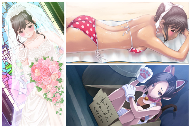 Bild von der Konami Love Plus Seite http://www.konami.jp/products/loveplus/info.html.
