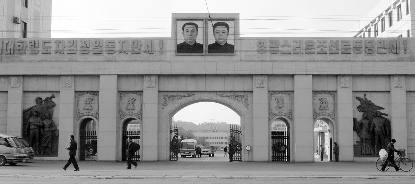Fabrik in Nordkorea, Foto: Philipp Sturm