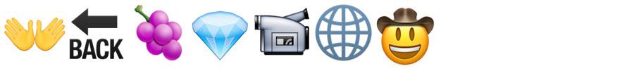 Juwel Wein emoji 4